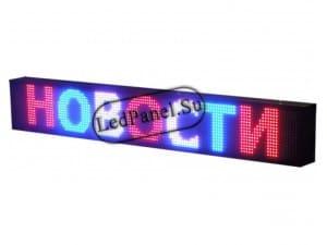 Информационное табло 20х132 см (красный, синий, розовый)
