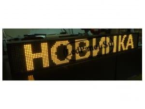 Светодиодное табло 136x24 см, монохромные цвета
