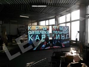 Светодиодный уличный видеоэкран P6 5 x 3 м