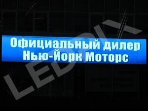 Светодиодный экран P10 для улицы