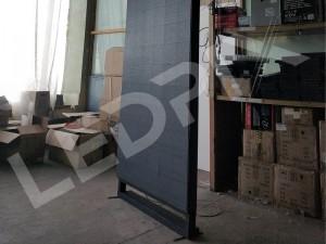 Светодиодный экран P2,5 2 x 1 м
