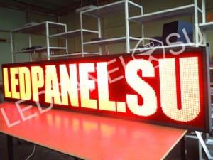 Табло светодиодное для наружной рекламы 264x40 см