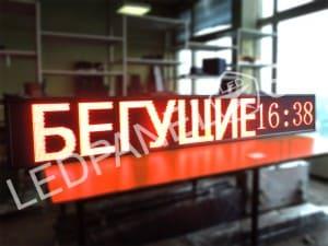Светодиодное табло на диодах 104x24 см, красное