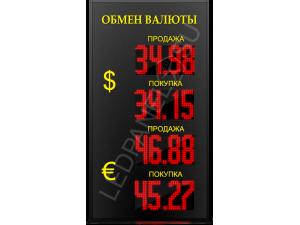 Информационное табло валют LP-150x16V