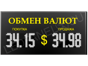 Табло валют операционная касса LP-150x8
