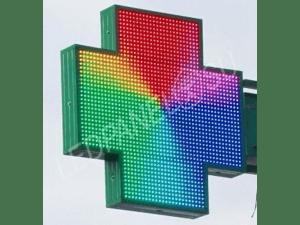 Аптечный крест цветной р10 средний