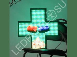 """Полноцветный крест для аптеки 52 см, """"малый"""""""
