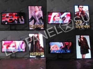 Светодиодный экран P13 168x104