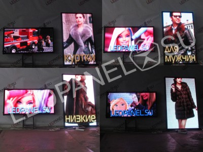 Сравнение двух светодиодных рекламных видеовывесок р7.62 и р13