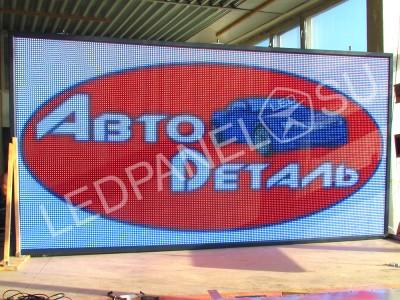 Видеовывеска 152x296 см, p13 в Саранске