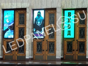 Видеоэкраны рекламные мини формат p10 и p20 в Москве