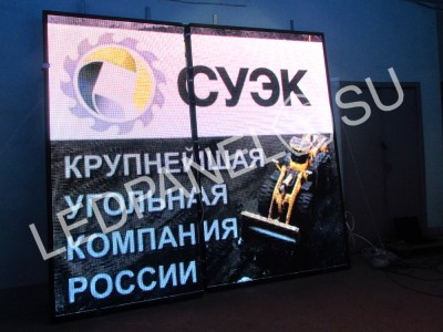 Рекламный светодиодный видеоэкран в Кемерово 264*296 см
