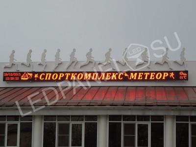 Информационное табло бегущая строка в Жуковском p10 красное 56х1096 см