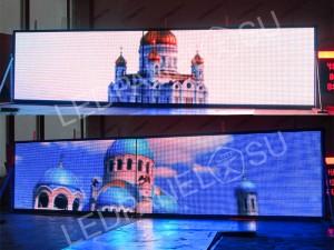 Рекламный светодиодный видео экран в Коломну p13 120х488 см
