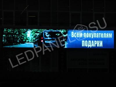 Рекламный светодиодный видеоэкран в Москве p10 168х1000 см