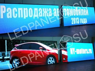 Светодиодный видеоэкран для улицы р10 168х700 см Москва