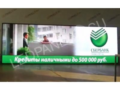 Светодиодный видеоэкран для рекламы p10 200х600 см