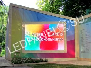 Светодиодный экран для рекламы р10 2х3 метра в Москве