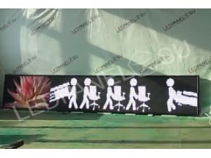 """Комбинированная рекламная видеовывеска """"Мебель"""" p10 104х600"""