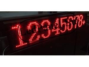Информационное табло бегущая строка 24х200 см, красное