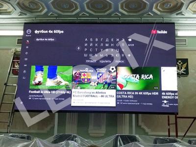 Большой экран 3 на 5 метров р2,5
