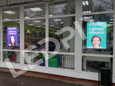 Видеоэкраны для витрины сети магазинов улыбка радуги
