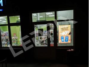 Видеоэкран P4 для витрины магазина улыбка радуги